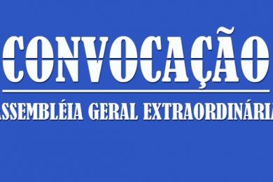 Photo of ASSEMBLEIA GERAL EXTRAORDINÁRIA