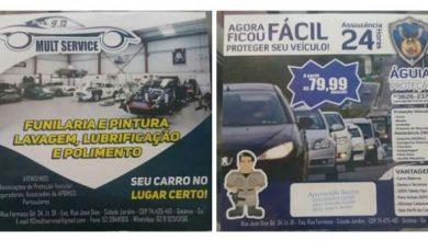 Photo of Convênios MULT SERVICE e ÁGUIA PROTEÇÃO.