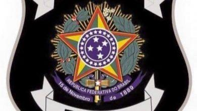 Photo of POLICIA PENAL FOI APROVADA!!!!