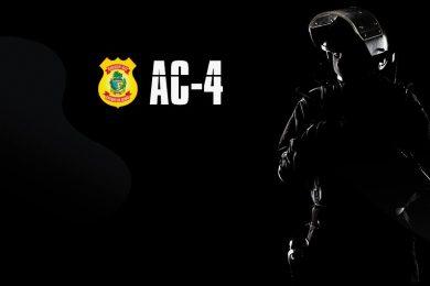 Photo of Liminar Suspende Incidência de Imposto de Renda sobre AC-4 dos Policiais Penais