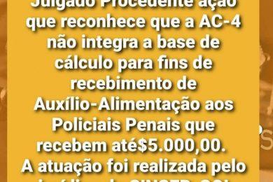 Photo of AC-4/ AUXÍLIO ALIMENTAÇÃO